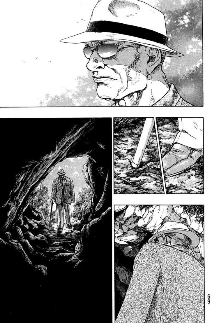 Shamo 30 Page 3