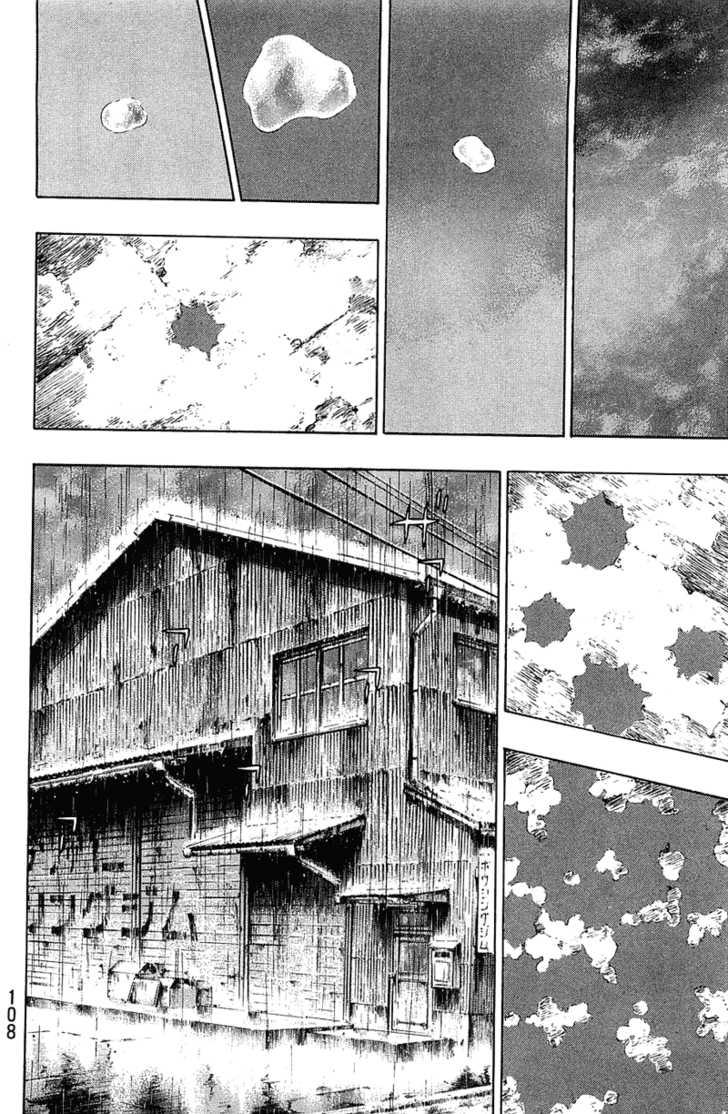 Shamo 32 Page 2