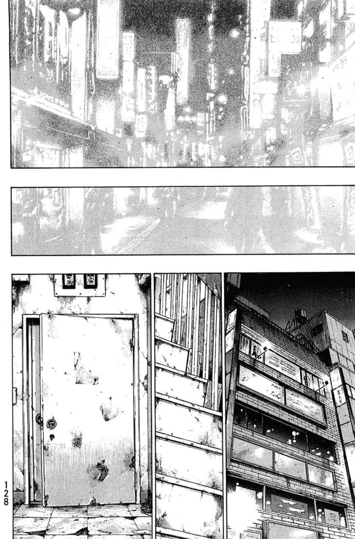 Shamo 33 Page 2