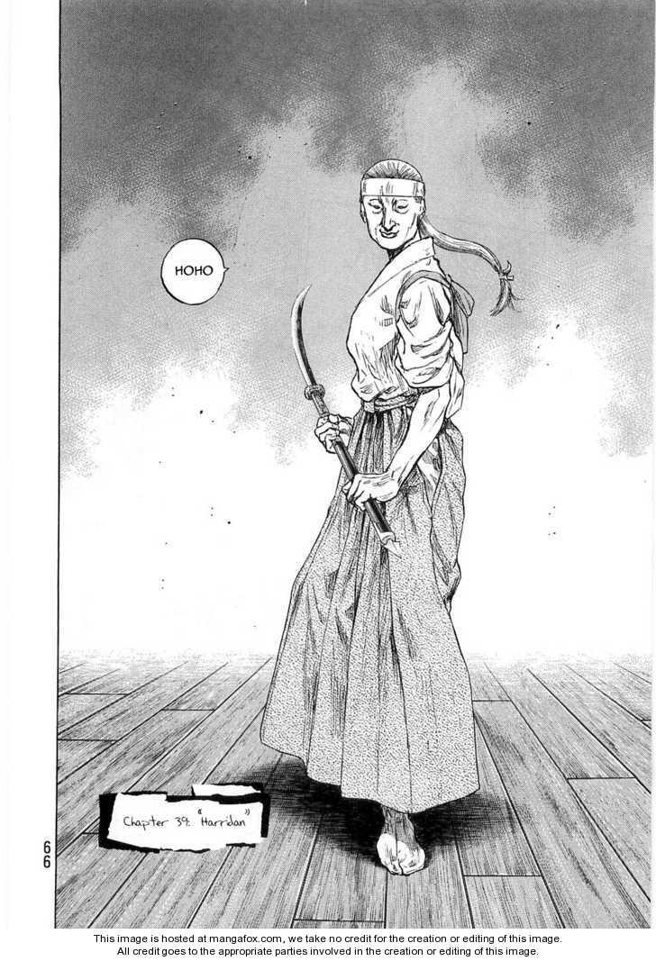 Shamo 39 Page 2