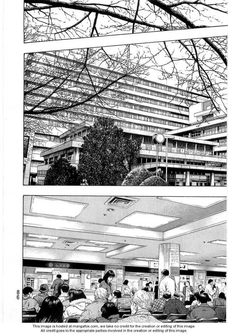 Shamo 40 Page 2