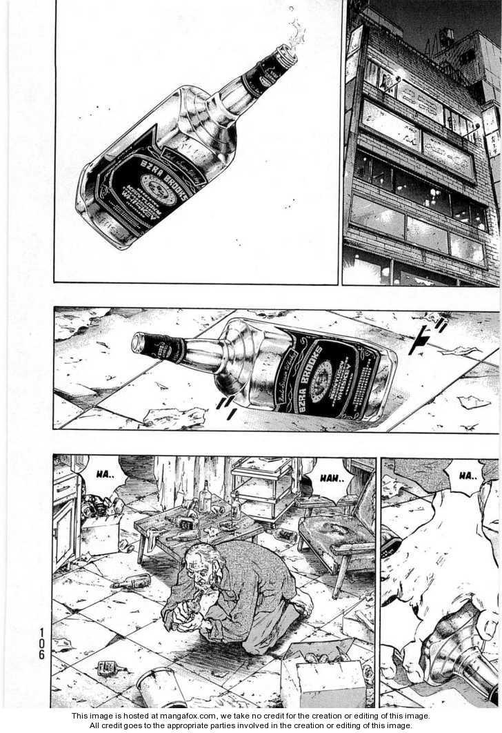 Shamo 41 Page 2