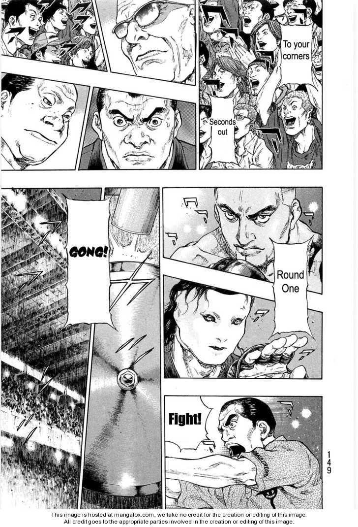 Shamo 43 Page 3