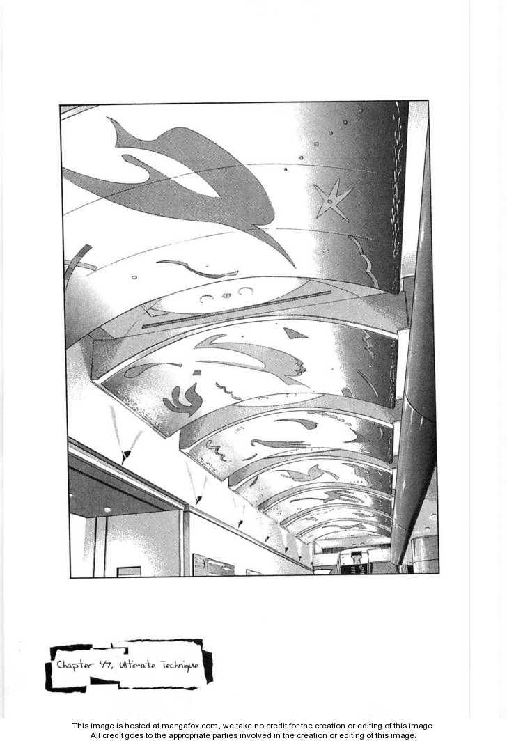 Shamo 47 Page 1