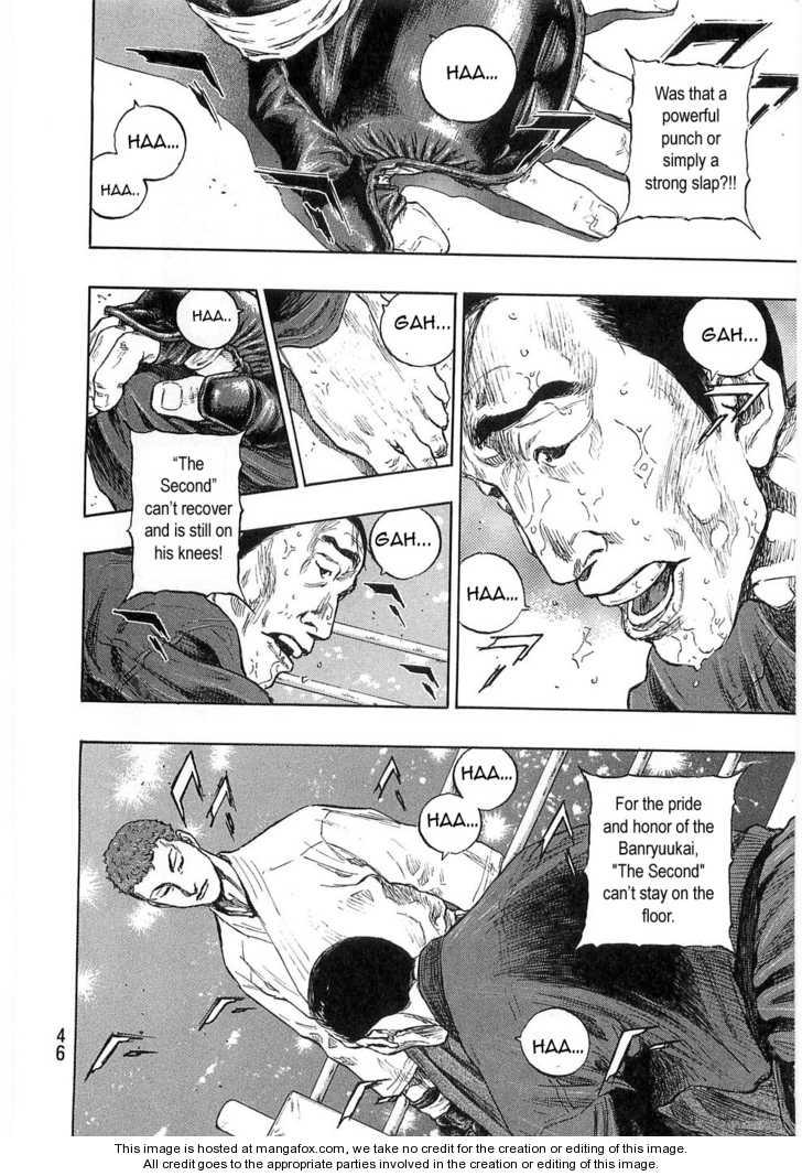 Shamo 47 Page 2