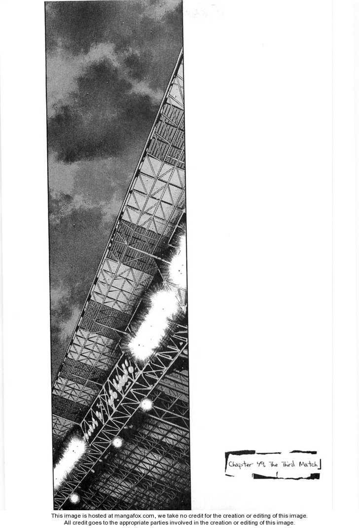 Shamo 49 Page 1