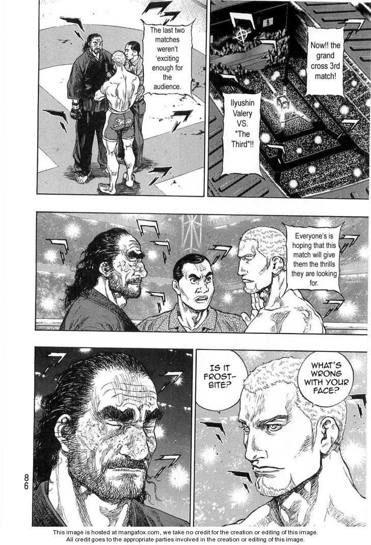 Shamo 49 Page 2