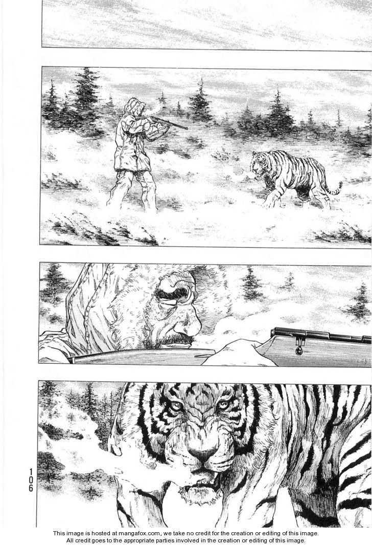 Shamo 50 Page 2