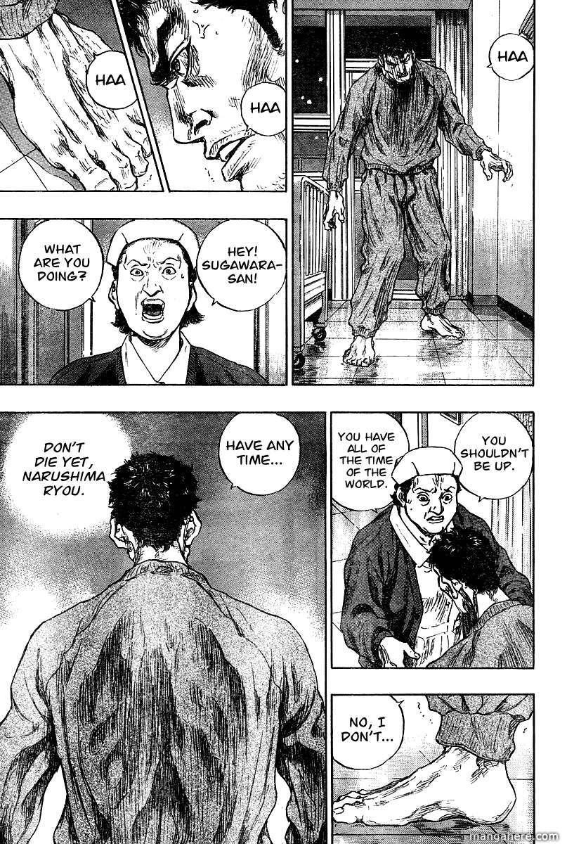 Shamo 60 Page 3