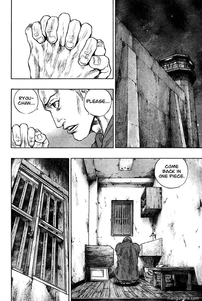 Shamo 60 Page 4