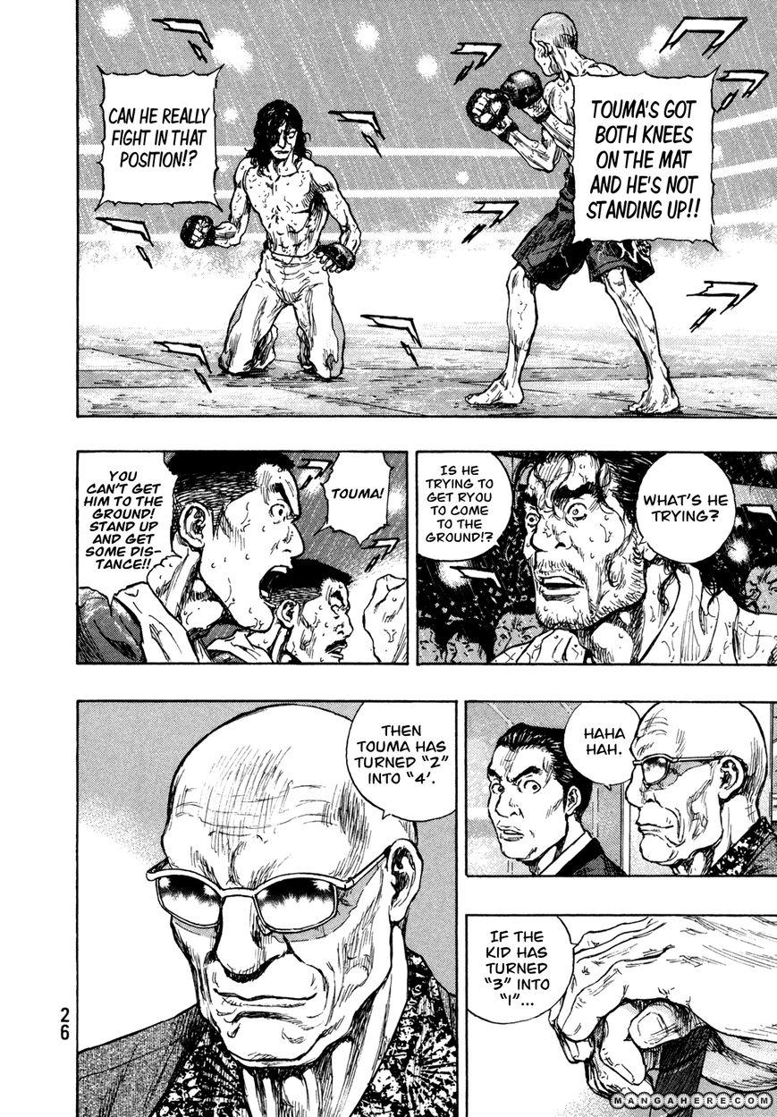Shamo 73 Page 2