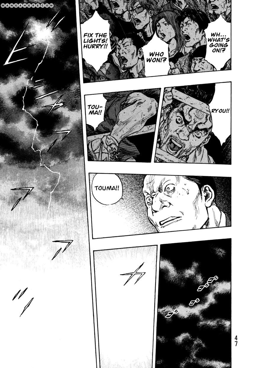 Shamo 74 Page 3