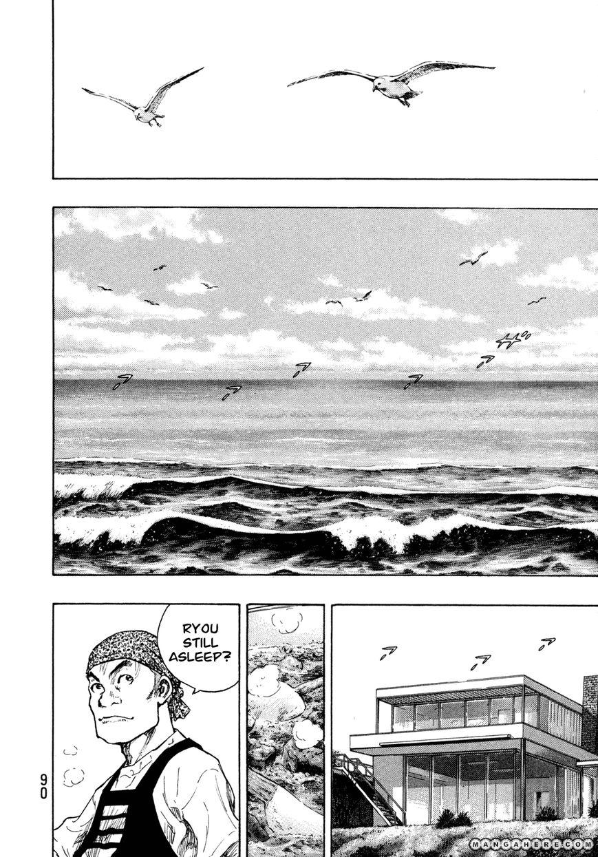 Shamo 76 Page 2