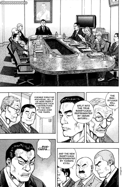 Shamo 78 Page 3