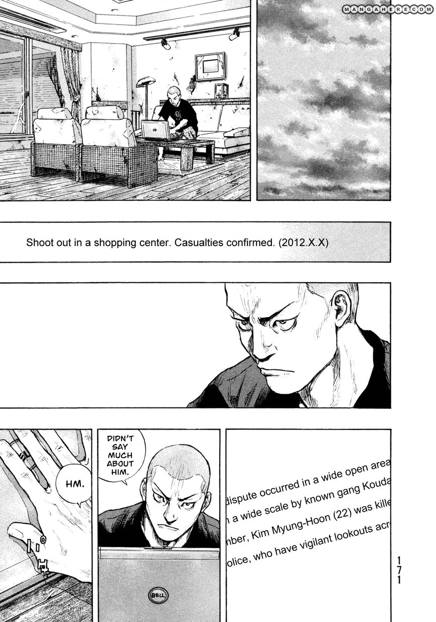 Shamo 80 Page 3