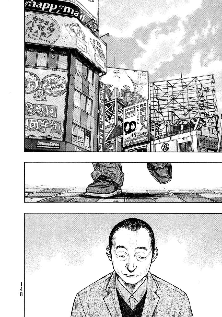 Shamo 88 Page 2