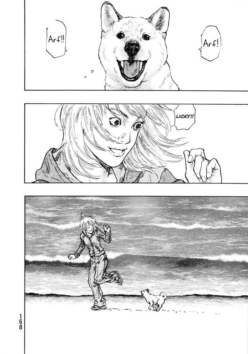 Shamo 298 Page 2