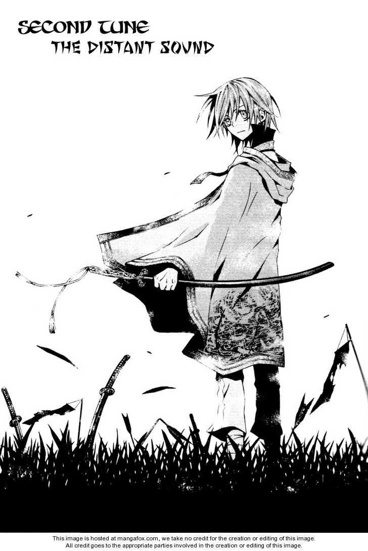 Izayakaku 2 Page 2