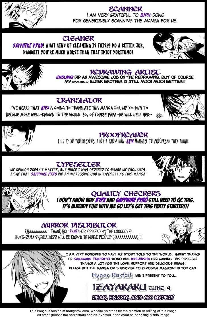 Izayakaku 4 Page 1