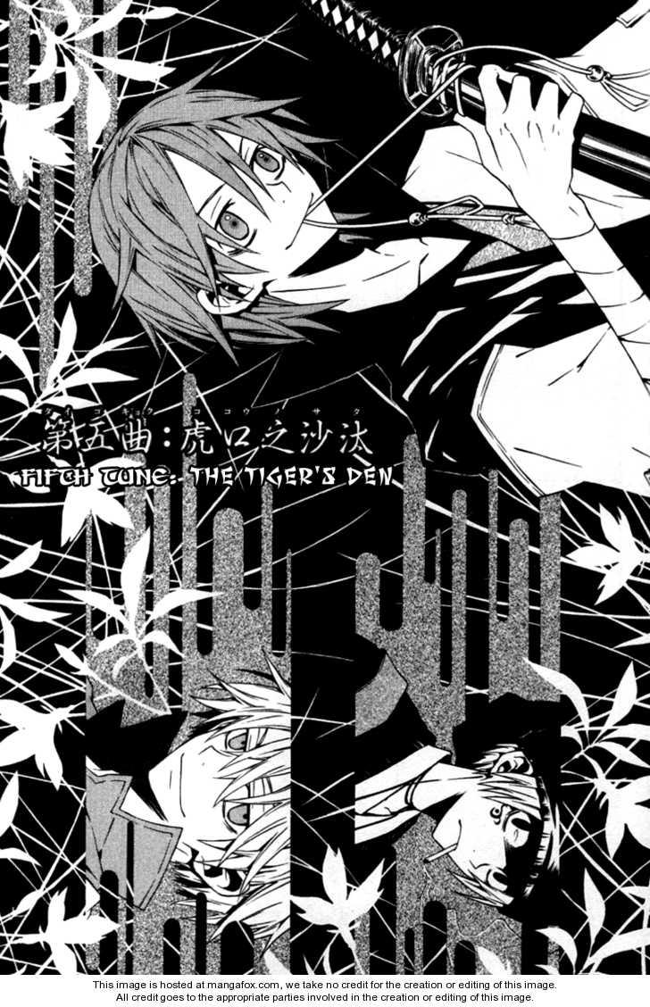 Izayakaku 5 Page 2