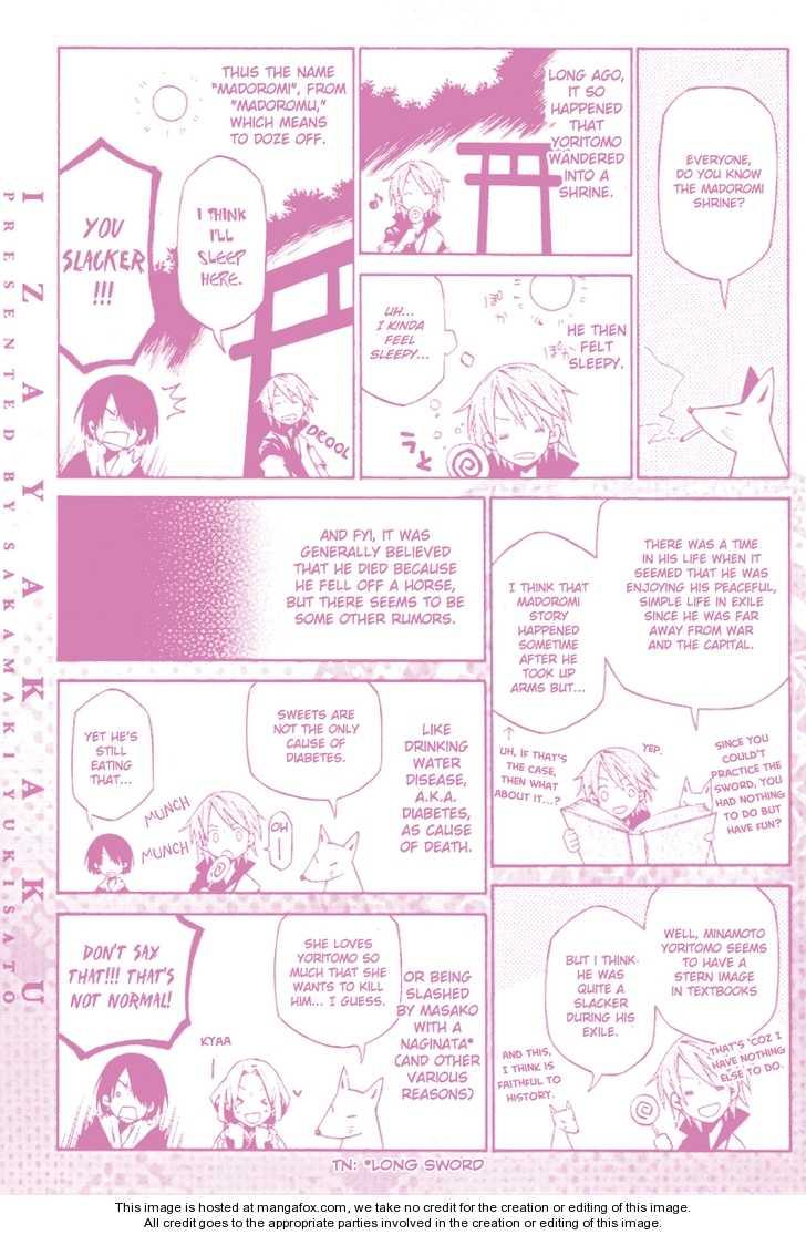 Izayakaku 5.5 Page 4