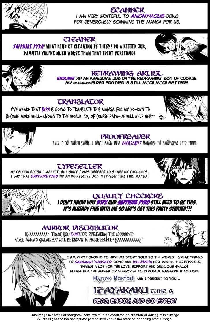 Izayakaku 6 Page 1
