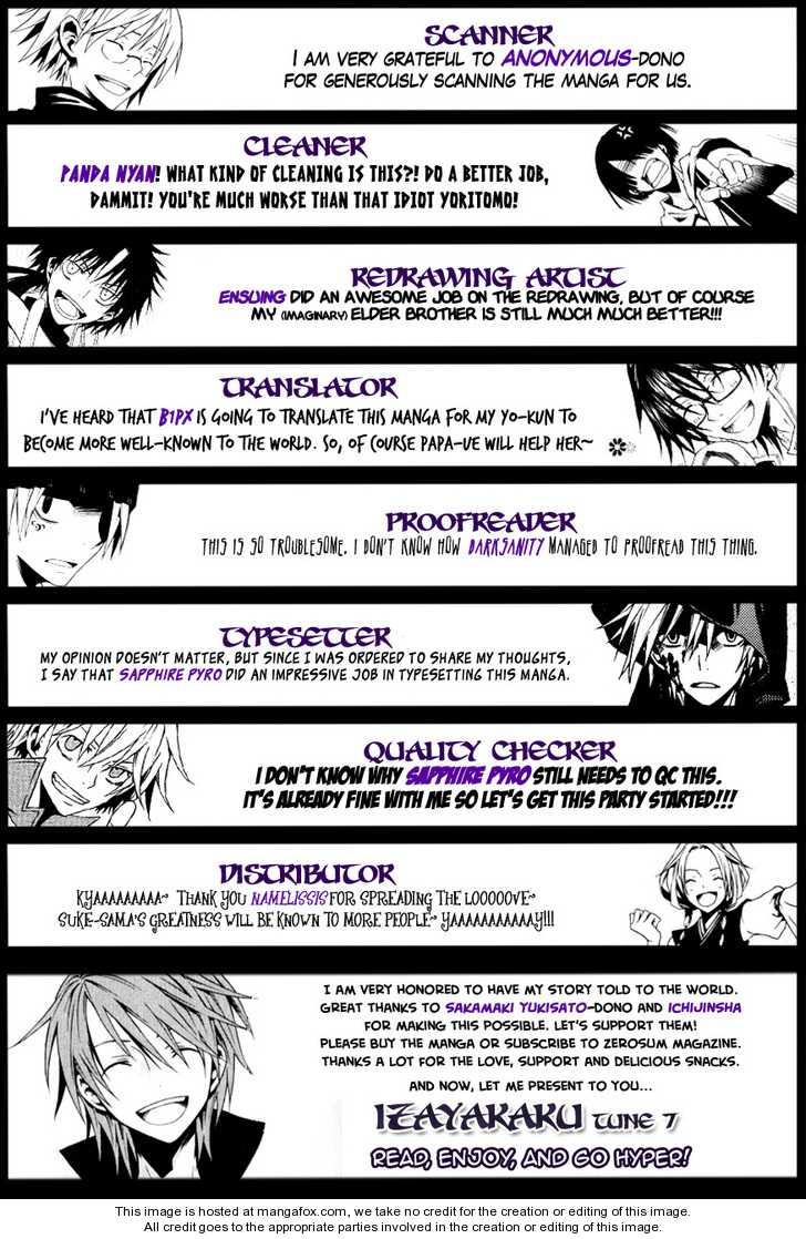 Izayakaku 7 Page 1