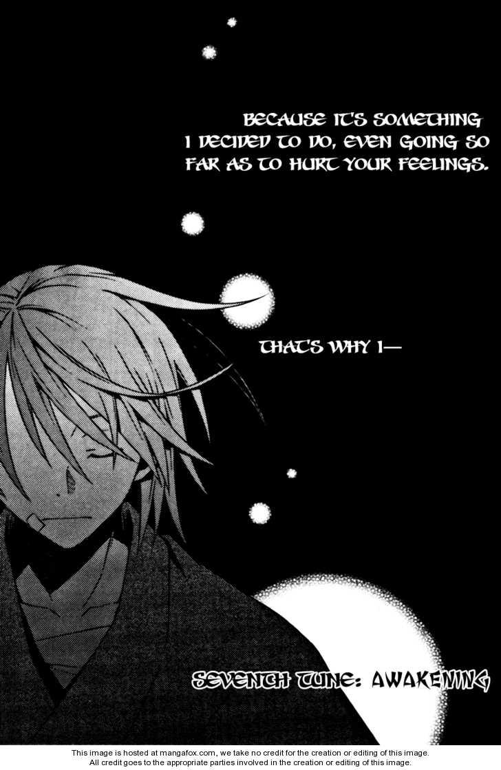 Izayakaku 7 Page 2