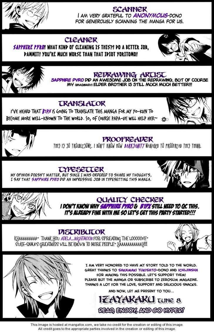 Izayakaku 8 Page 1
