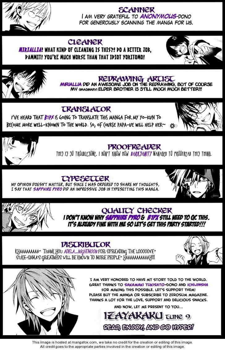 Izayakaku 9 Page 1