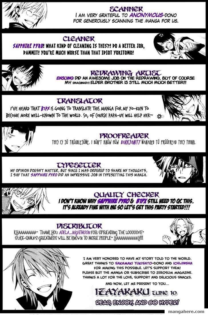 Izayakaku 10 Page 1