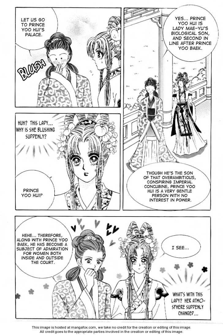 Crazy Girl Shin Bia 8 Page 3