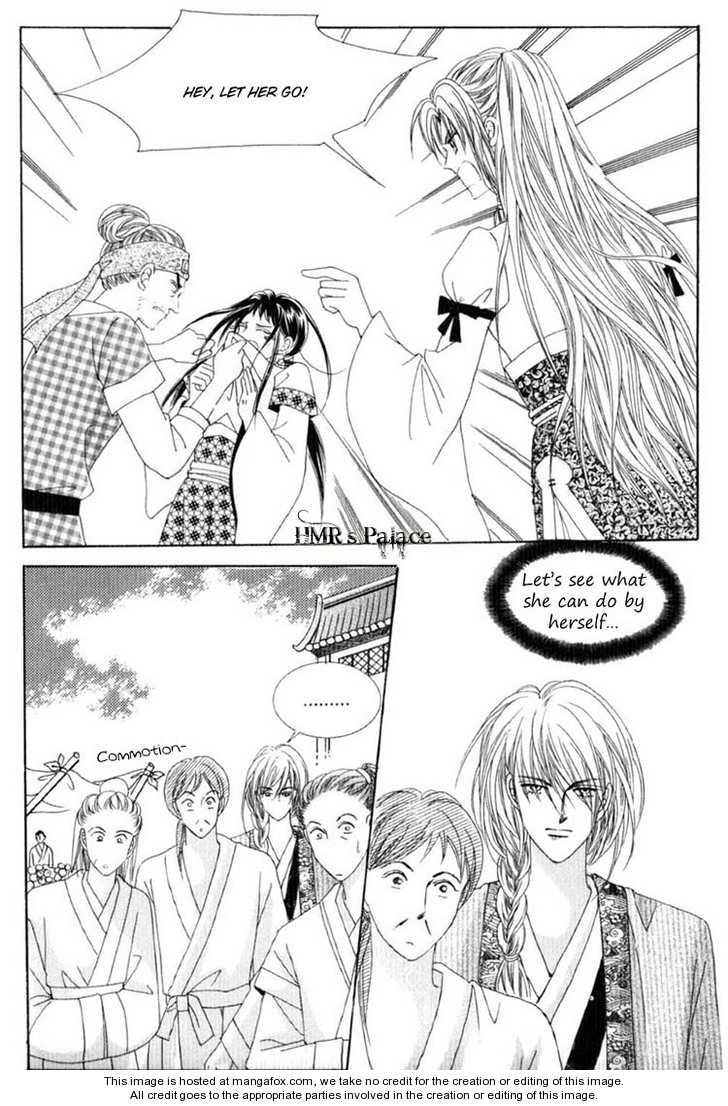 Crazy Girl Shin Bia 16 Page 2