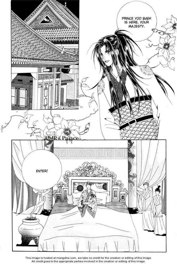 Crazy Girl Shin Bia 21 Page 2