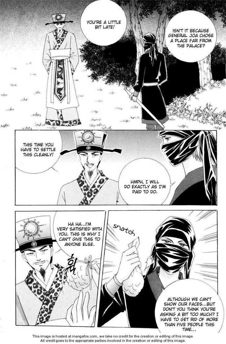 Crazy Girl Shin Bia 23 Page 3