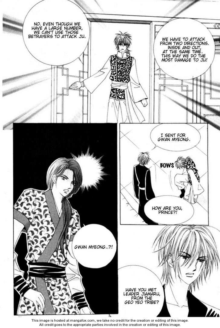 Crazy Girl Shin Bia 27 Page 4