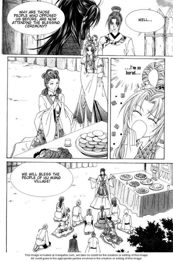 Crazy Girl Shin Bia 29 Page 3