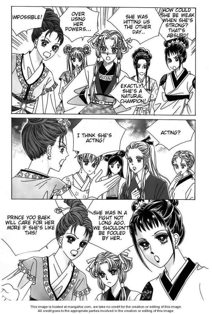 Crazy Girl Shin Bia 41 Page 3