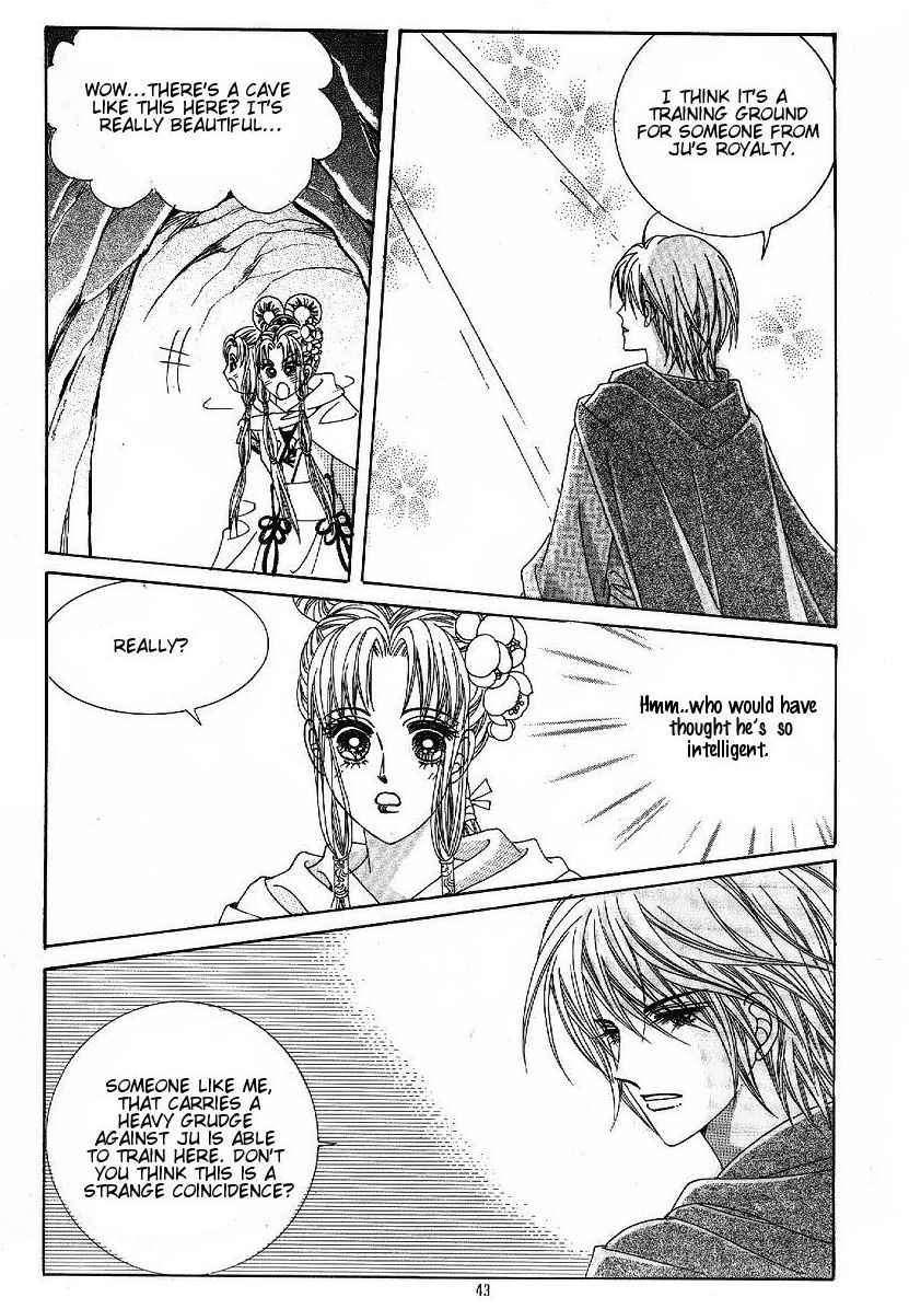 Crazy Girl Shin Bia 45 Page 2
