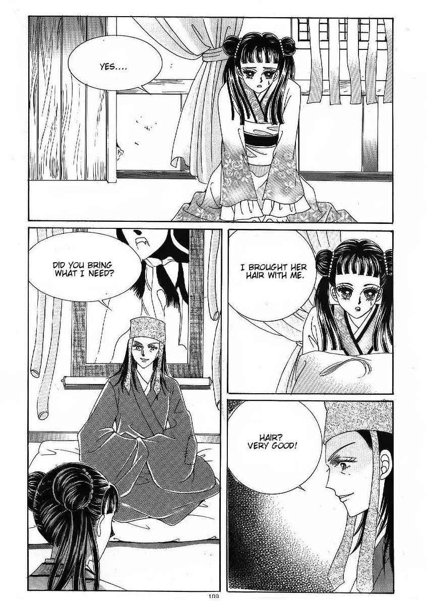 Crazy Girl Shin Bia 47 Page 2