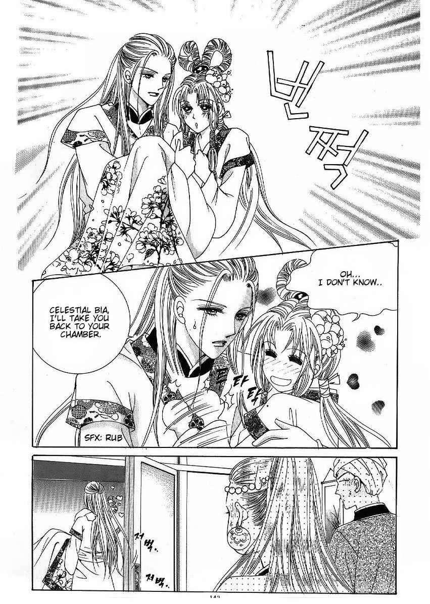 Crazy Girl Shin Bia 48 Page 3