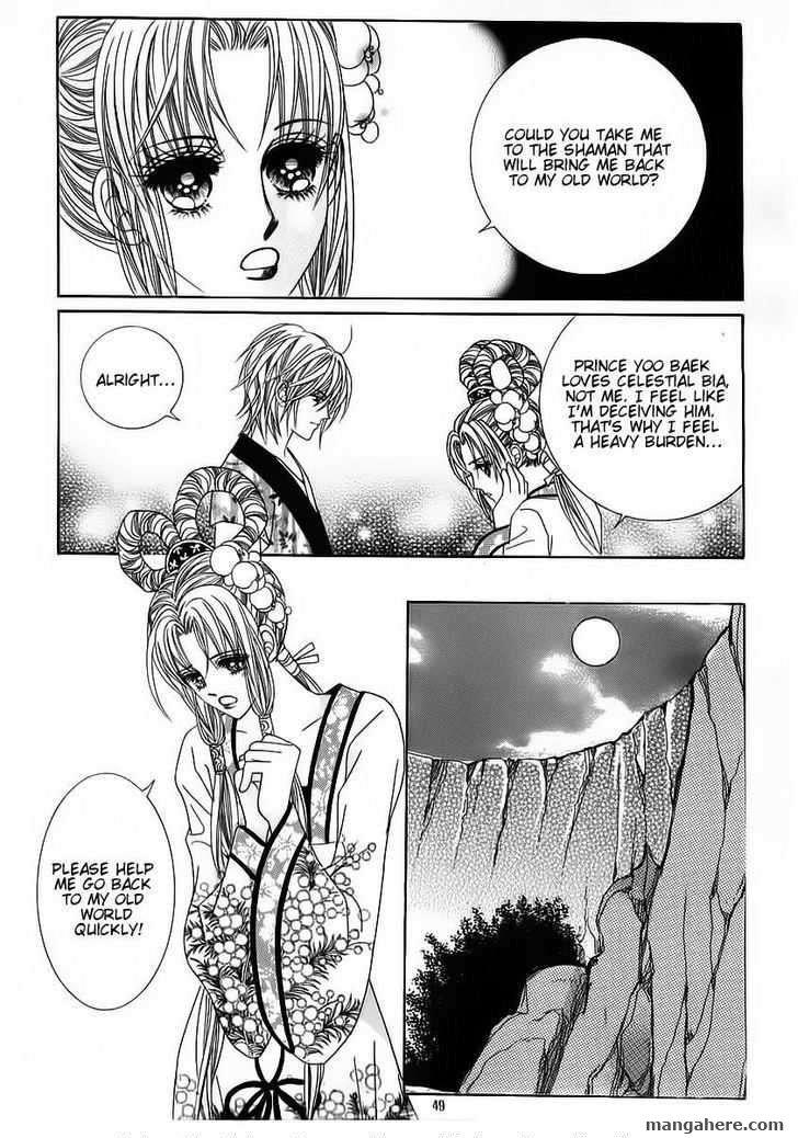 Crazy Girl Shin Bia 55 Page 4