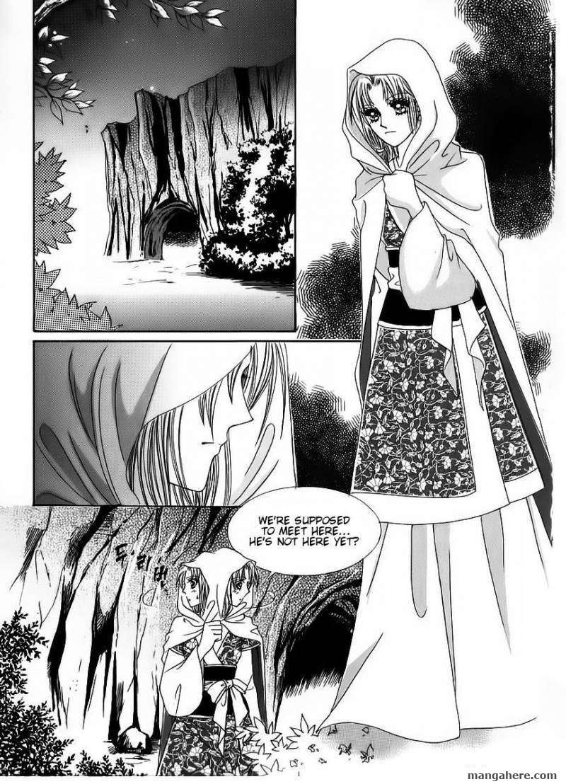 Crazy Girl Shin Bia 58 Page 2
