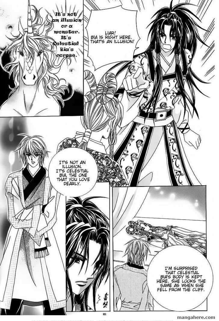 Crazy Girl Shin Bia 66 Page 3