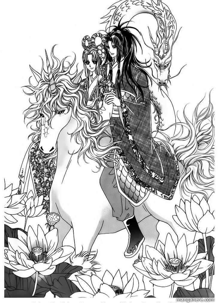 Crazy Girl Shin Bia 68 Page 3