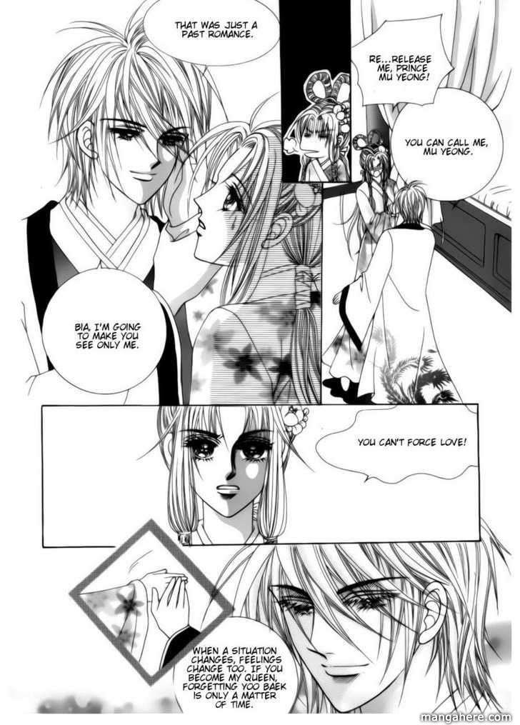 Crazy Girl Shin Bia 75 Page 3