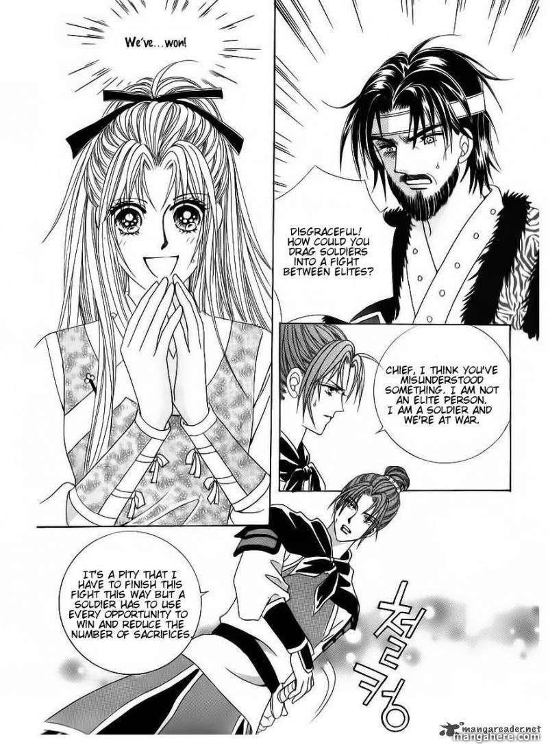 Crazy Girl Shin Bia 83 Page 2