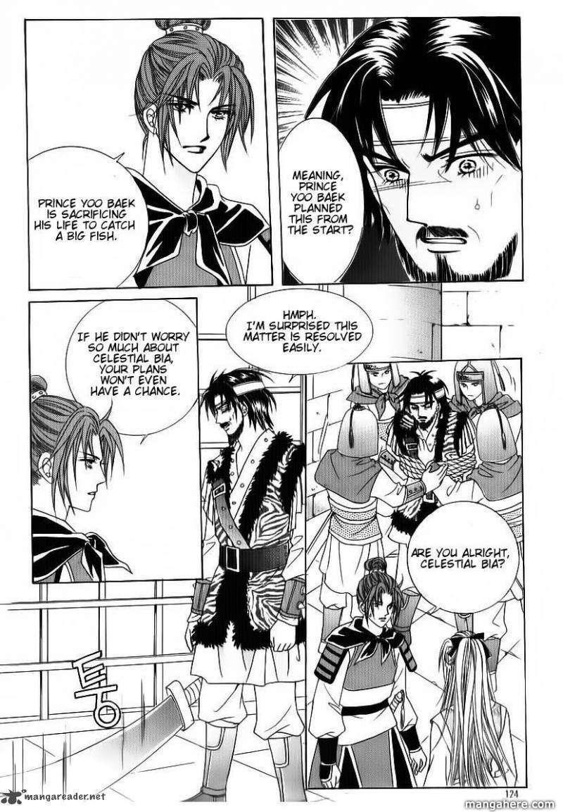 Crazy Girl Shin Bia 83 Page 3
