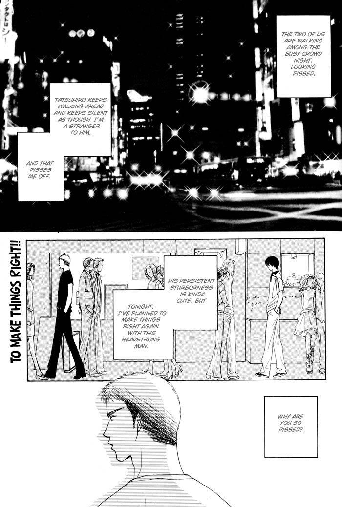 Otokonoko Catalog 6 Page 1