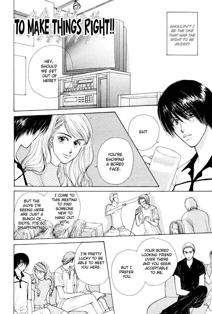 Otokonoko Catalog 6 Page 2